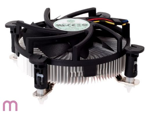 Silverstone SST-NT07-775 Nitrogon CPU Cooler, low